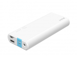 Power bank 10000mAh 2 USB 2,4A+2,4A (max. 2,4A)